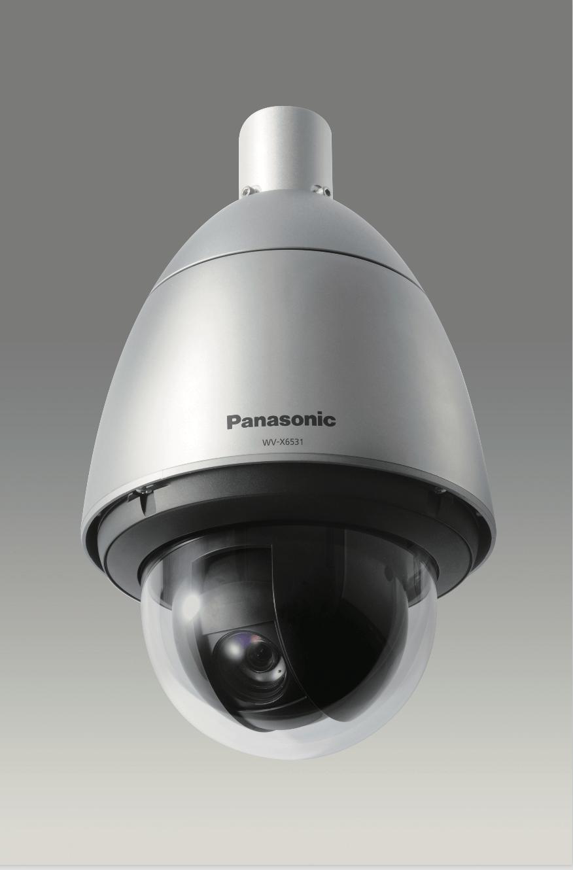 Smartare stadsövervakning med Panasonics nya 40x zoomkamera